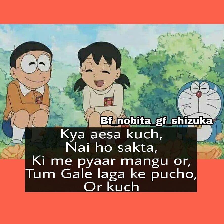 Bf Nobita Gf Shizuka Nobita Love Shizuka Doreamon Cartoon Pic Top Photo Topphoto Bf Gf Shayri H Cute Love Quotes Cute Quotes True Feelings Quotes