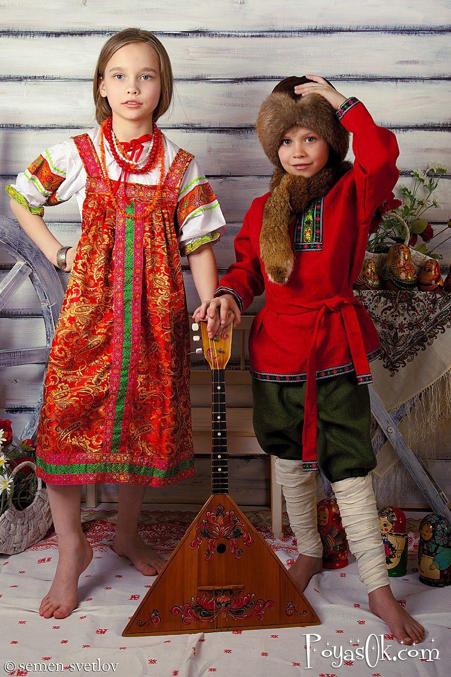 Картинки дети в народных костюмах