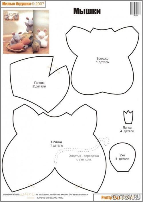 peluche pattern - Cerca con Google   peluches fai da te   Pinterest ...