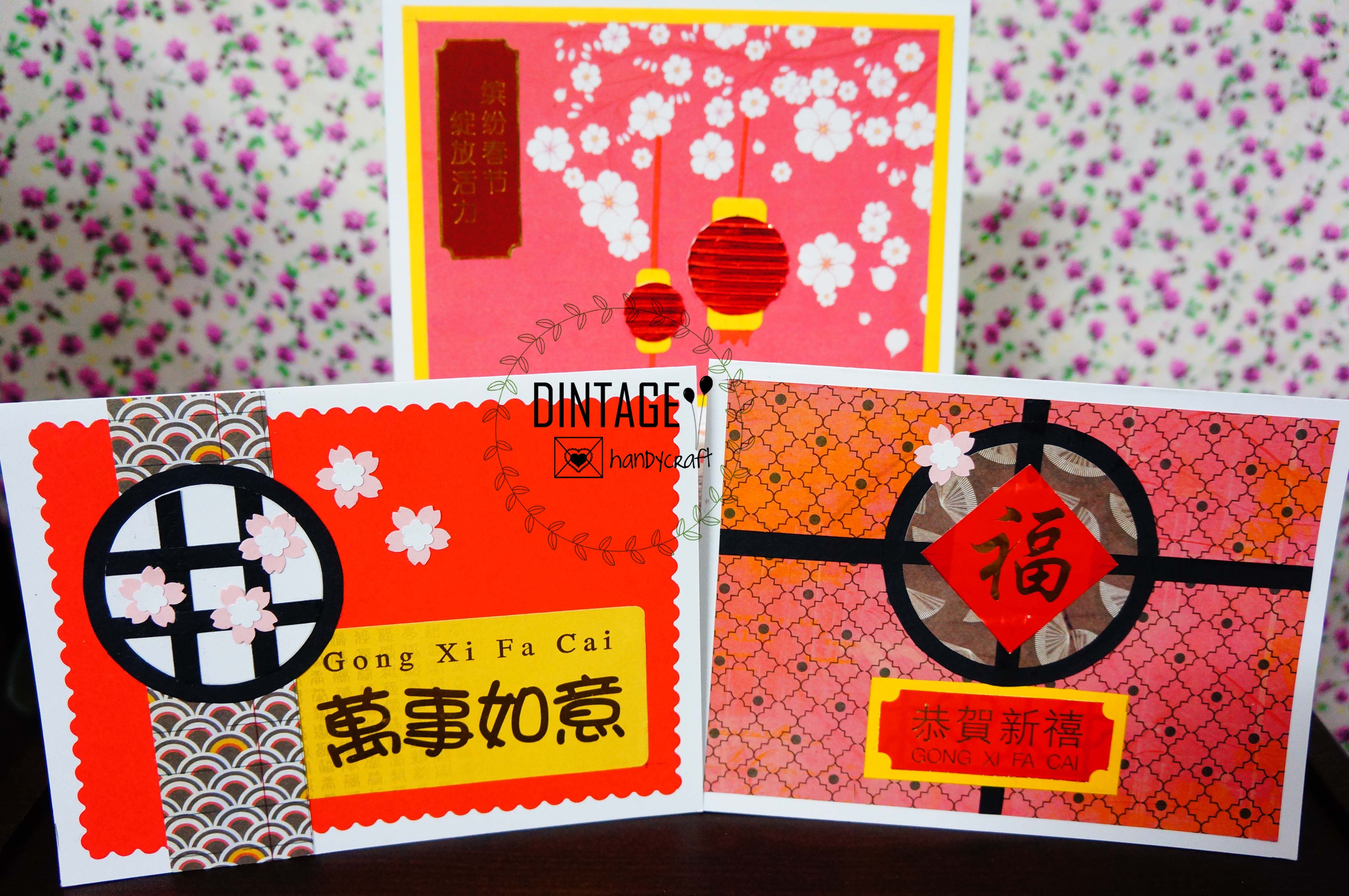 handmade chinese new year cards  chinese new year card