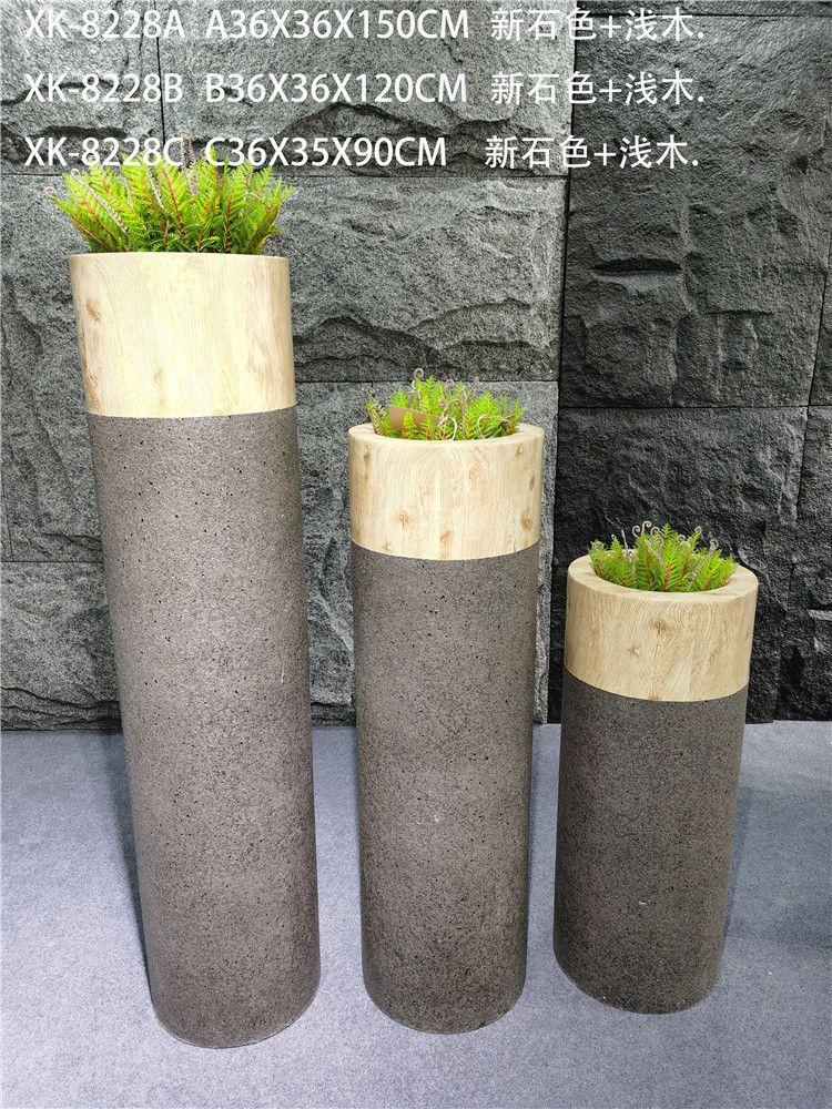 收藏到 Uniq Habitat Plant Pot Designs