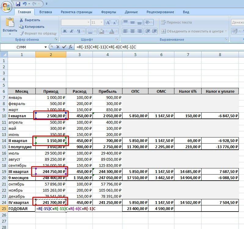 Мини бухгалтерия как подать заявку на регистрацию ип через интернет