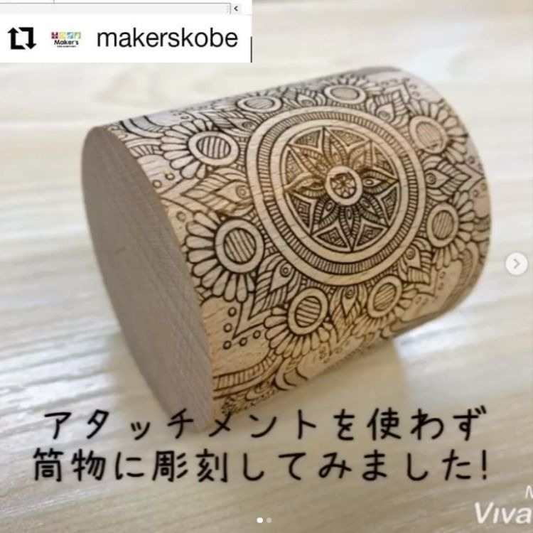 A Experimented With Laser Engraving On The Cylinder Without Rotary Attachment Let See How It Works Laserengraver Craft In 2020 Laser Engraving Vinyl Cutter Laser