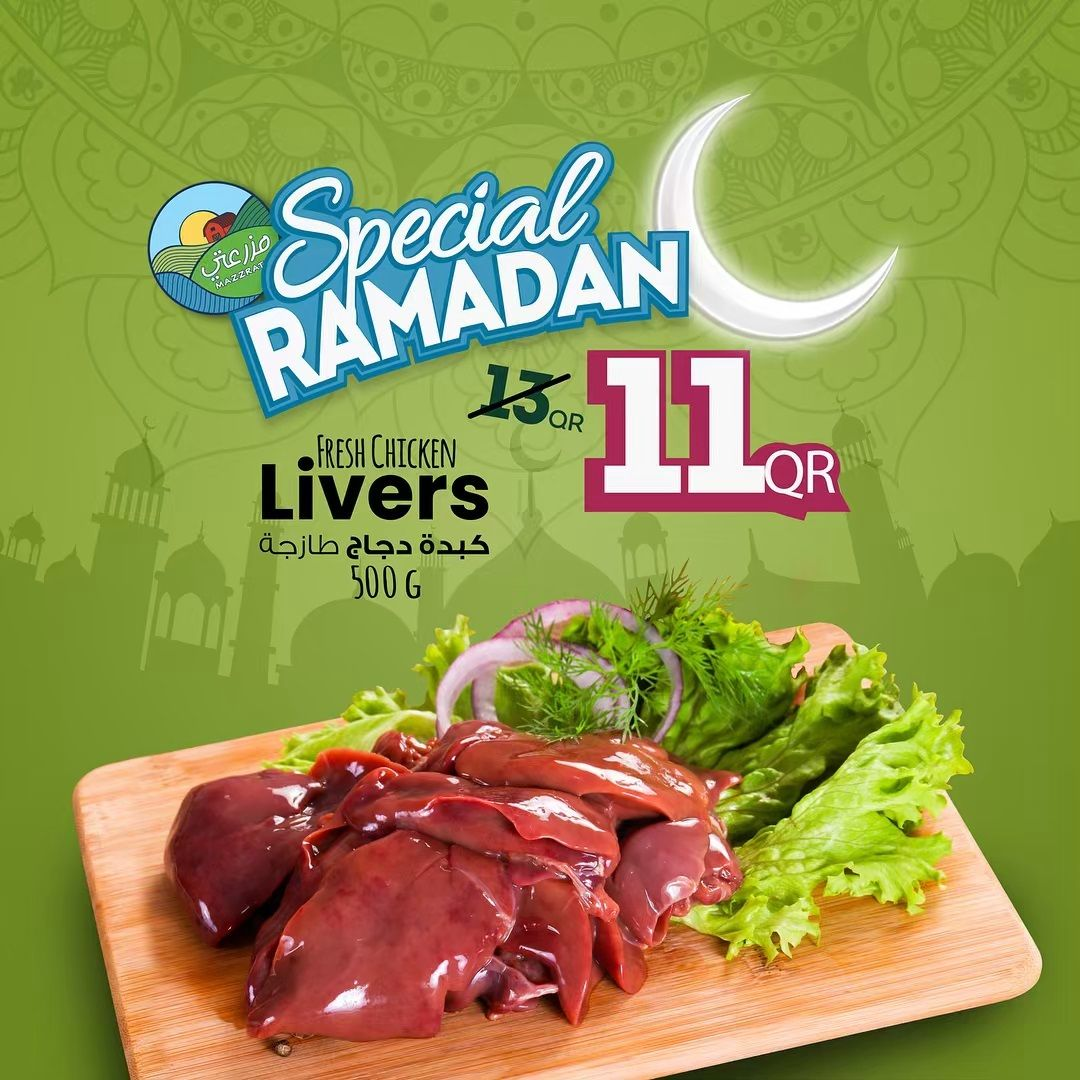 New The 10 Best Recipes With Pictures Ramadan Offers Are Here Get 500 G Of Chicken Liver For 11 Qr Instead Of 13 G Recipes Snack Recipes Fresh Chicken