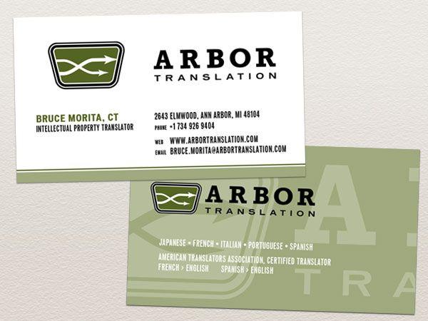 Logo Business Card Design For Arbor Translation Legal