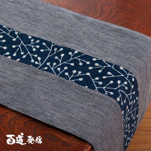 【テーブルランナー・リネン素材】百道発信 霞ランナークロス 紺 (IKI-1277)