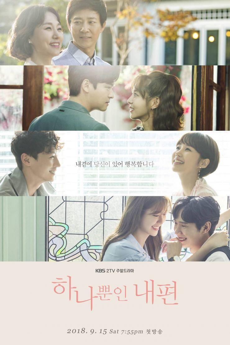 My Only One Episode 31 32 English Sub Korean Drama Korean Drama Korean Drama Watch Online Korean Tv Series