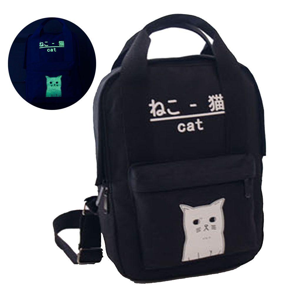 7f705837fb Women Ladies Luminous Cute Harajuku Cat Canvas Casual Daypack School Bags  Travel Backpack Rucksack Teenager Girls