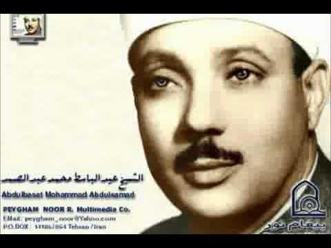 عبد الباسط عبد الصمد سورة نوح تجويد كاملة Youtube Youtube Quran Recitation Holy Quran