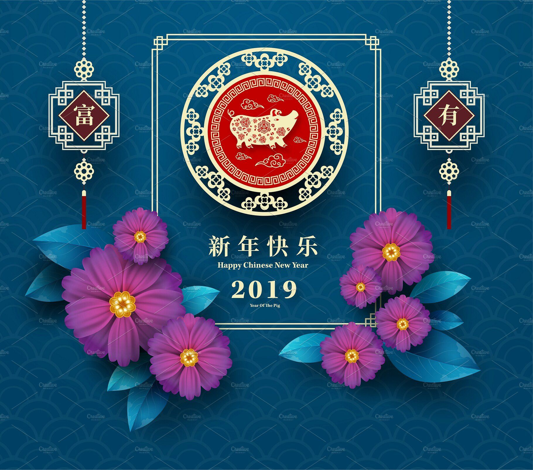 set of 2019 Chinese New Year card editablefully