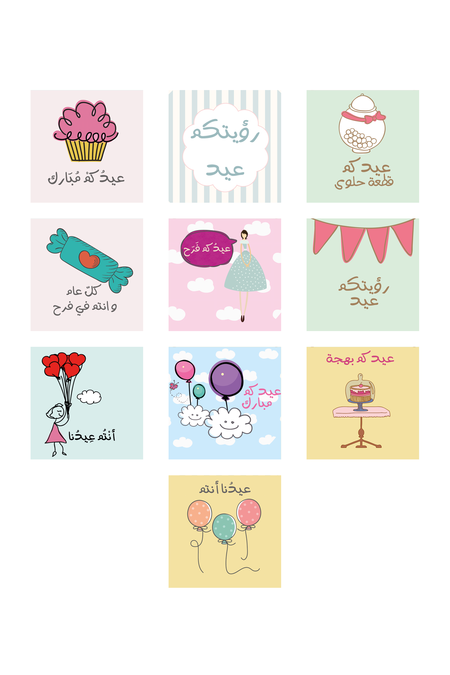 Ramadan Crafts Eid Crafts Diy Eid Gifts