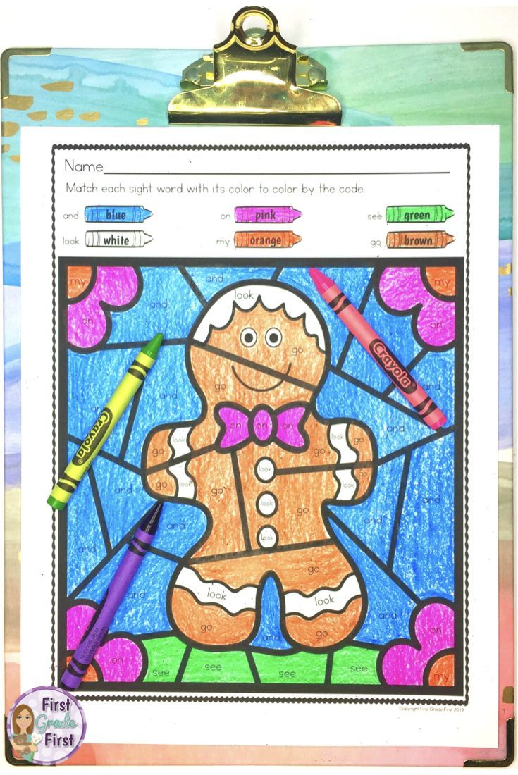 Color by Sight Word Christmas Kindergarten