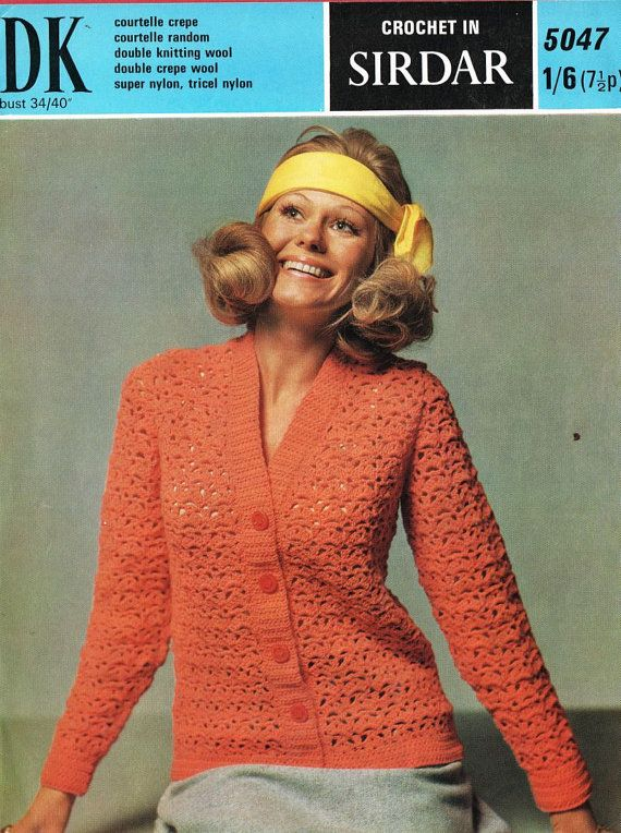 Sirdar 5047 Ladies Cardigan Vintage Crochet Pattern By Englisharan