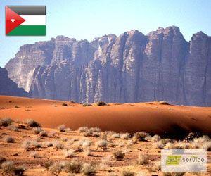 Иордания - доска объявлений отдыха