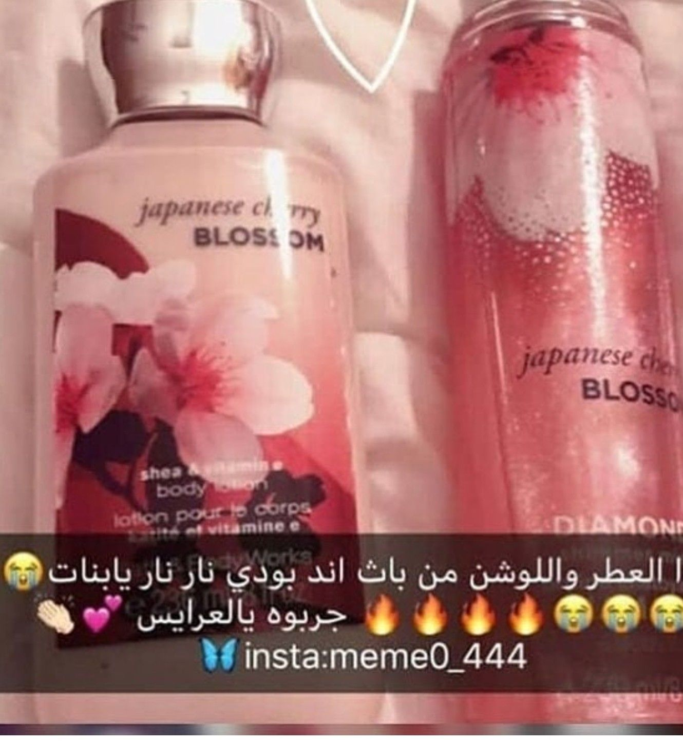 Pin By Asma On عطورات جاري تجربه Makeup Spray Beauty Skin Care Routine Body Skin Care