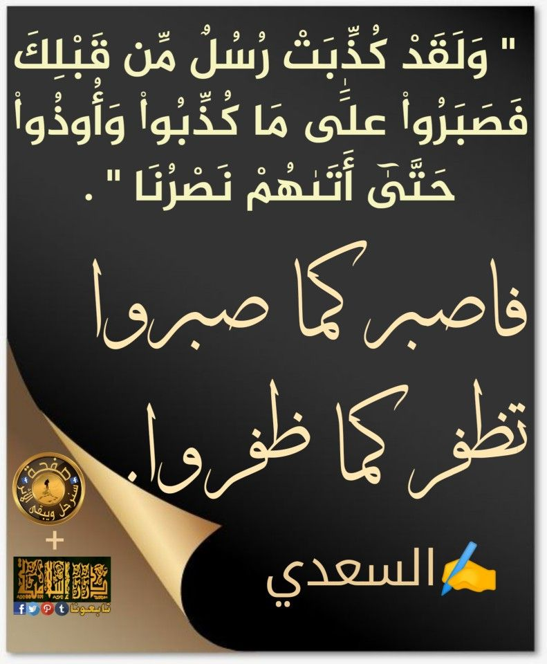 Pin By Dorarislamiah On منشورات صفحة سنرحل ويبقى الأثر Calligraphy Arabic Calligraphy