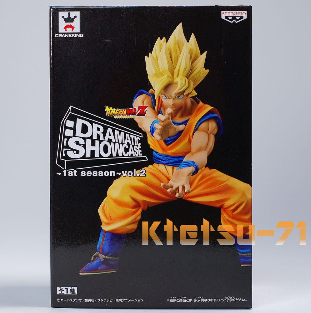 DRAGON BALL Z SSJ Goku Figure DRAMATIC SHOWCASE 1st season vol.2 Gokou