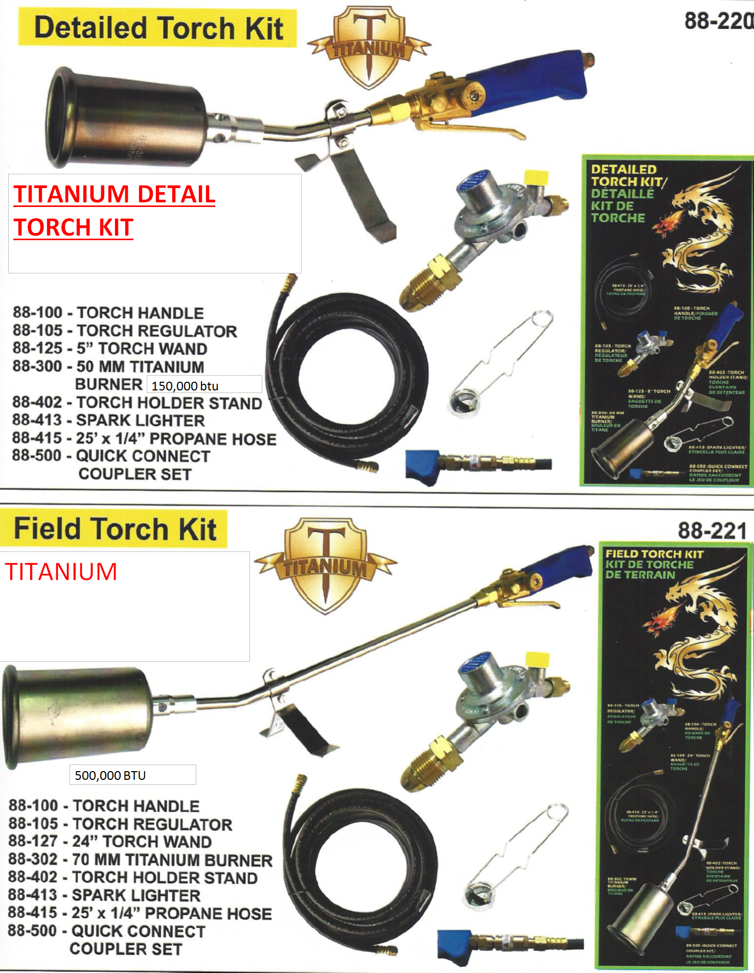 Torches Torch Propane Wands