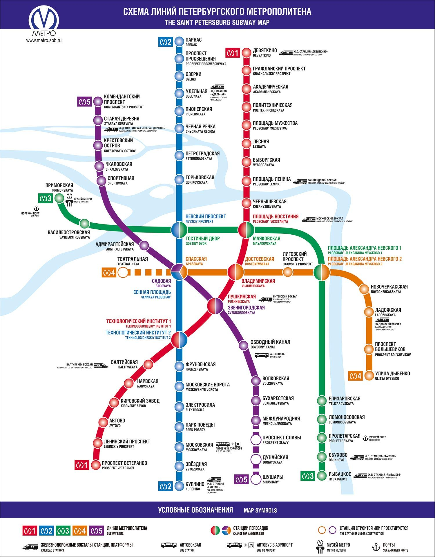 Metro Of San Petersburgo Metro Map Saint Petersburg Metro