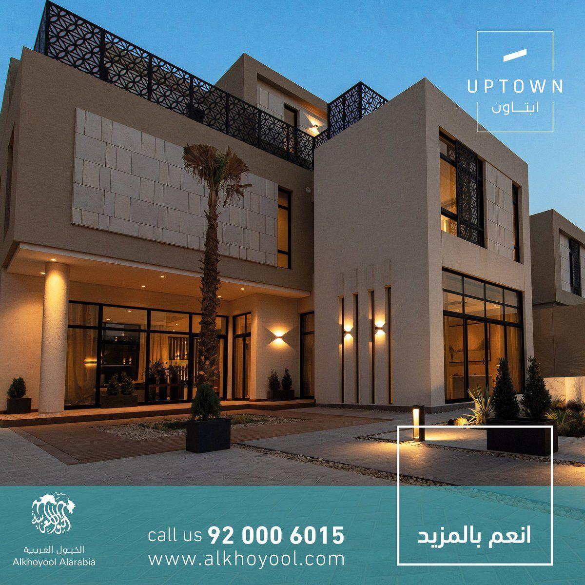 مشروع فلل ابتاون الخيول العربية House Styles House Design House Plans