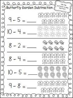 Butterfly Garden Subtraction Worksheet Kindergarten Math
