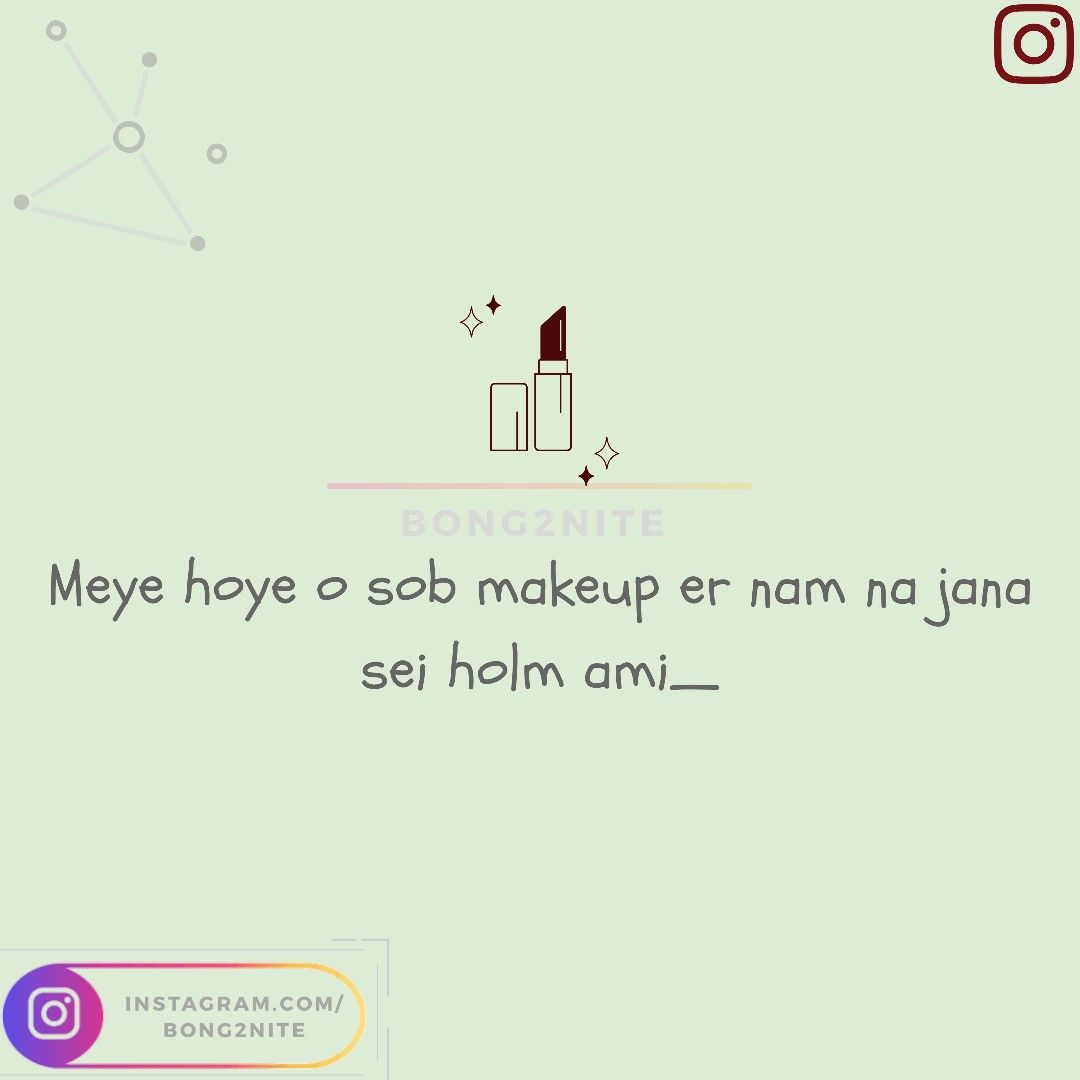 Pin On Bengali Memes