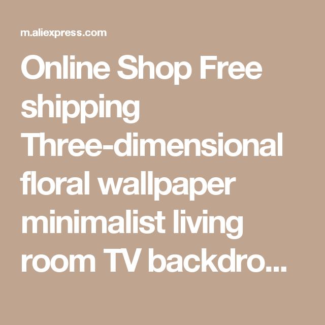Best Three Dimensional Floral Wallpaper Minimalist Living Room 400 x 300