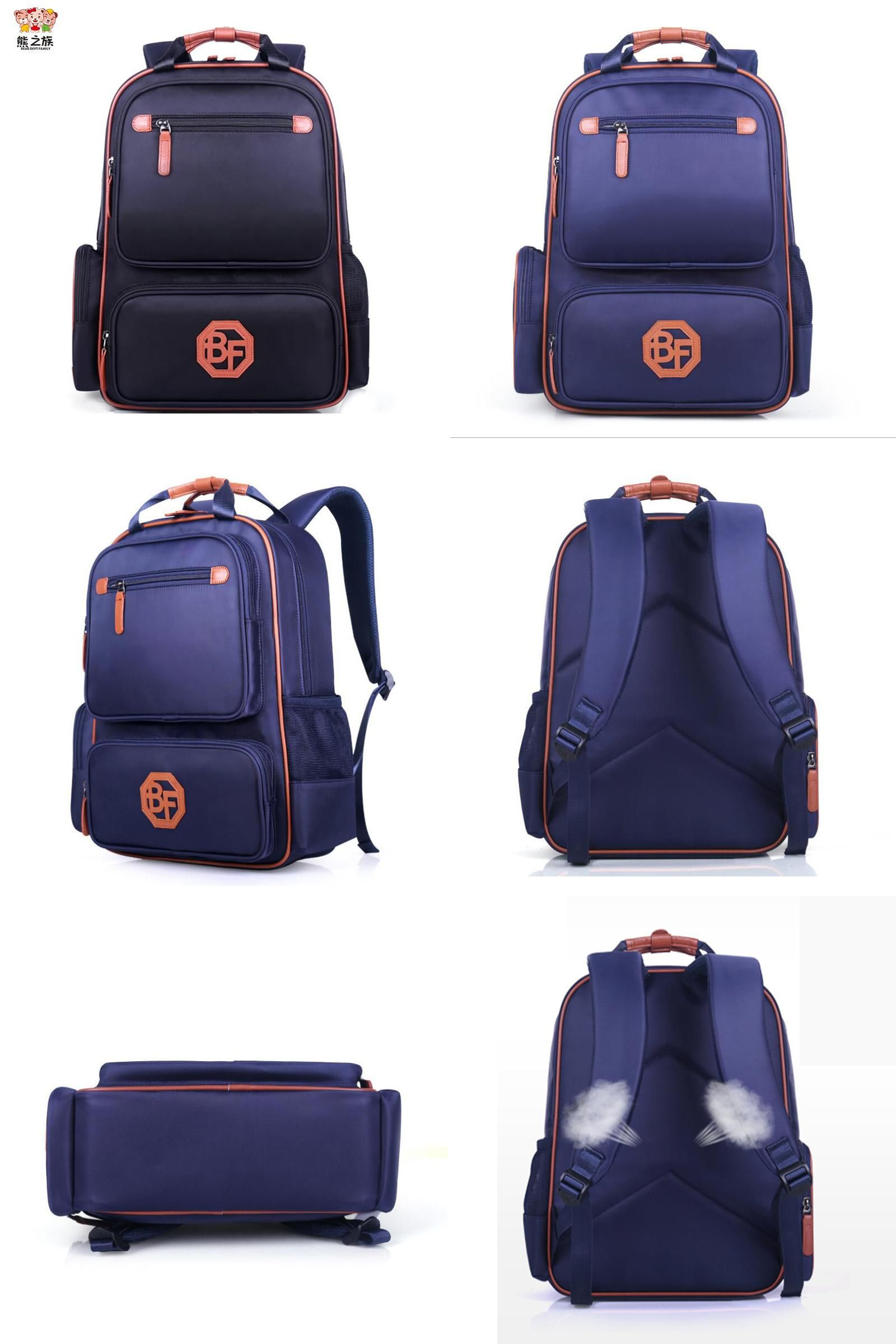 Visit to Buy  BEAR DEPT FAMILY Hot School Bags Kids School Backpack School  bag 23cf19a7b7617