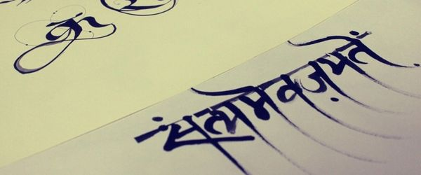 50 Fantastic free Hindi fonts | AntsMagazine Com | ひんでぃ
