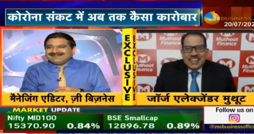 Inclusion Of Psu Banks In The Gold Loan Segment Will Increase The Market Size George Alexander Muthoot In 2020 Segmentation Energy Technology How To Raise Money