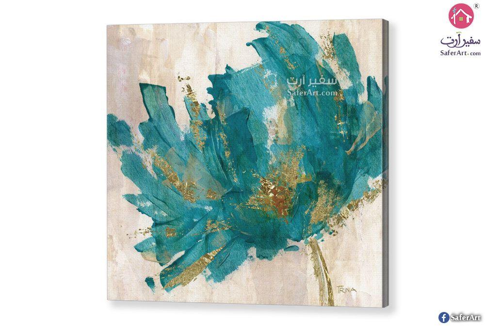 لوحه زهره تركواز سفير ارت للديكور Blue Flowers Starry Night Artwork