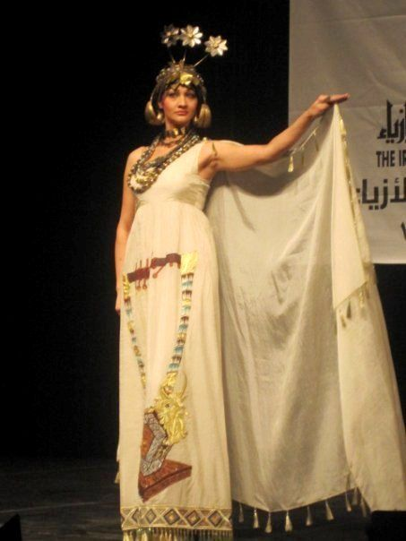 Fashions from Iraq | Iraqi Fashion | Pinterest | Fashion ...