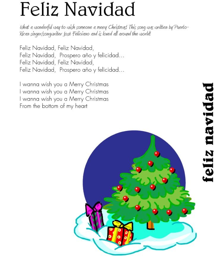 Pin By Chris Bilbo On Real World Homework Puerto Rican Singers Jose Feliciano Feliz Navidad