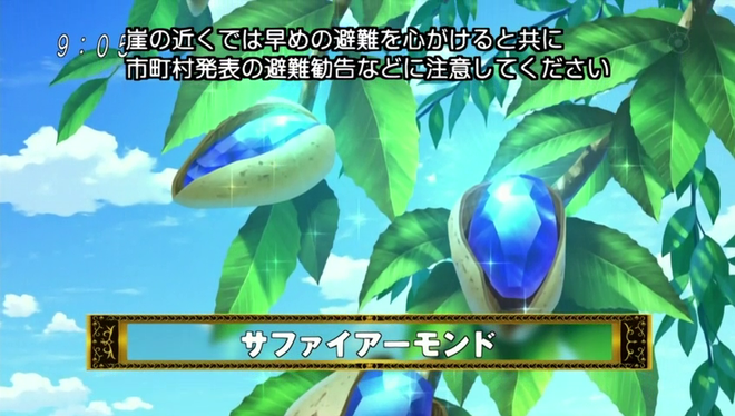 Saphialmond Anime scenery, Anime background, Anime