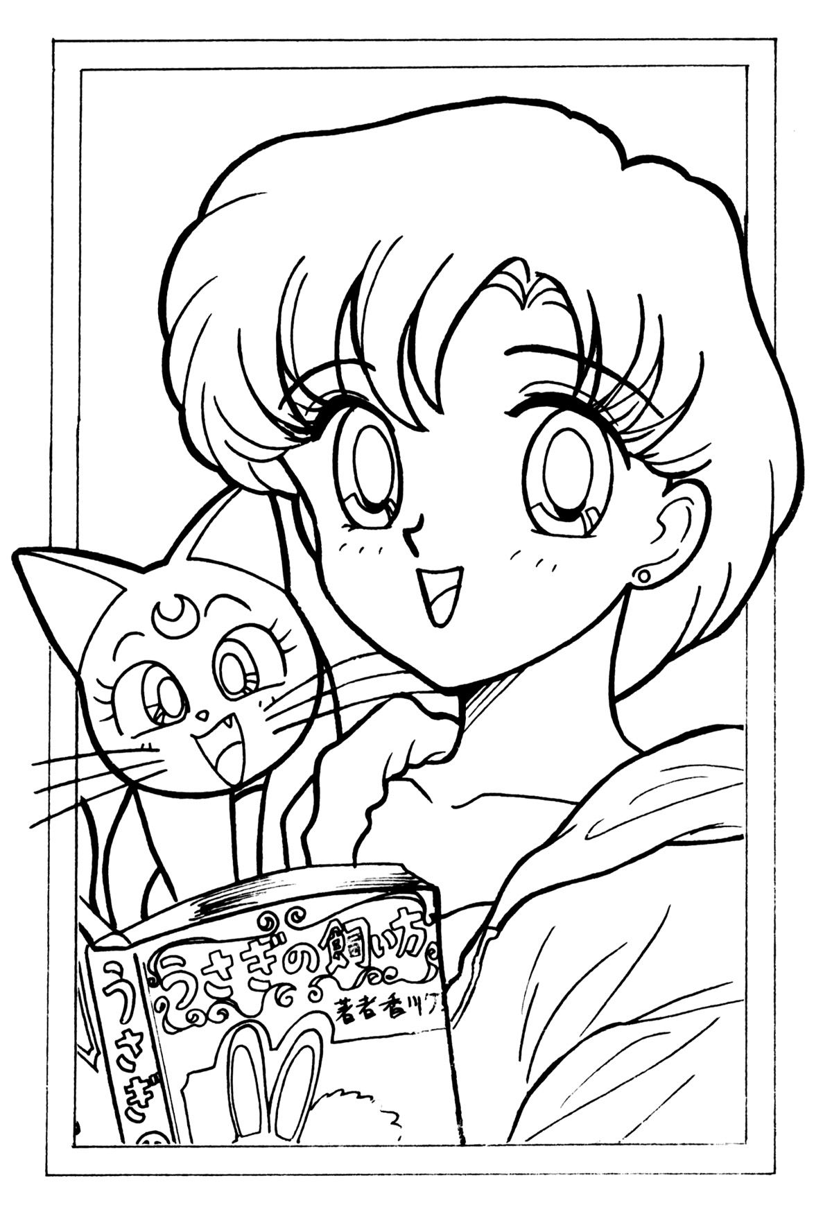 Pin by Patricia Iannone on Manga - Sailor Moon   Pinterest   Sailor