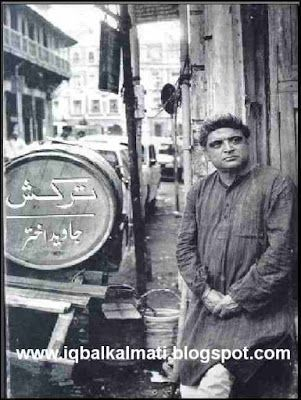 javed akhtar tarkash ebook download