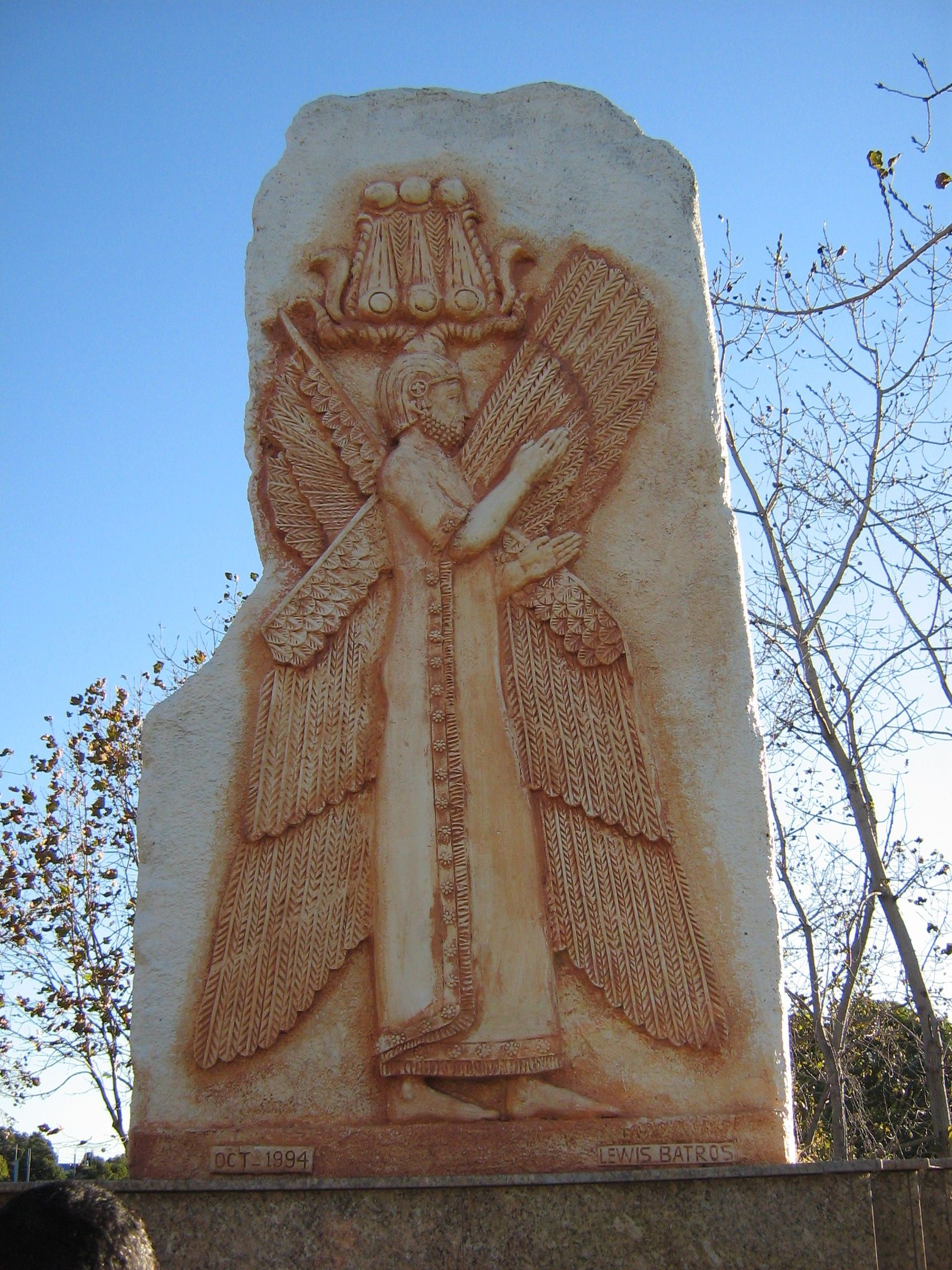 The Persian Empire of Ancient Iran