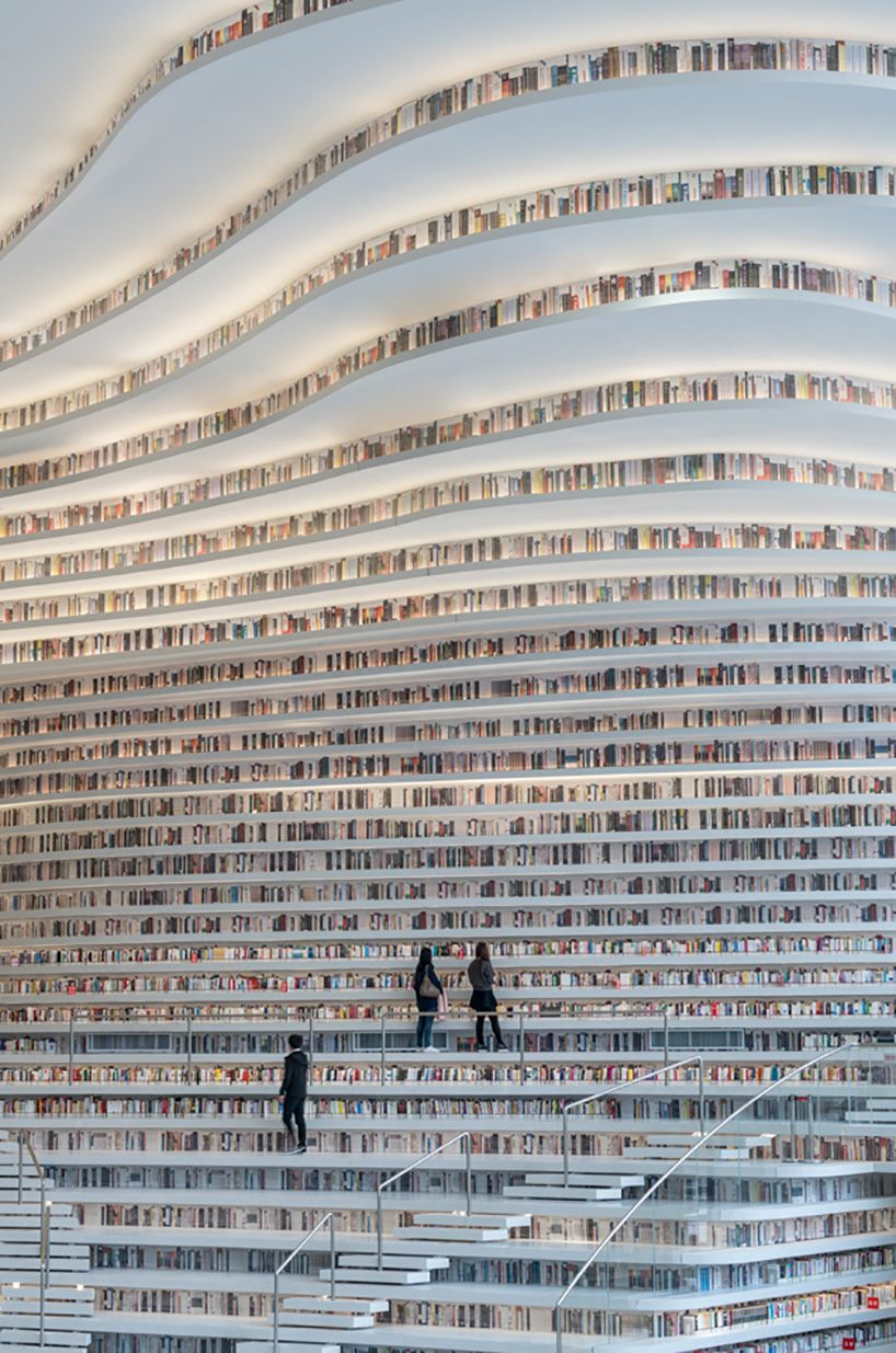 Photo of This library contains over a million books within its curved walls