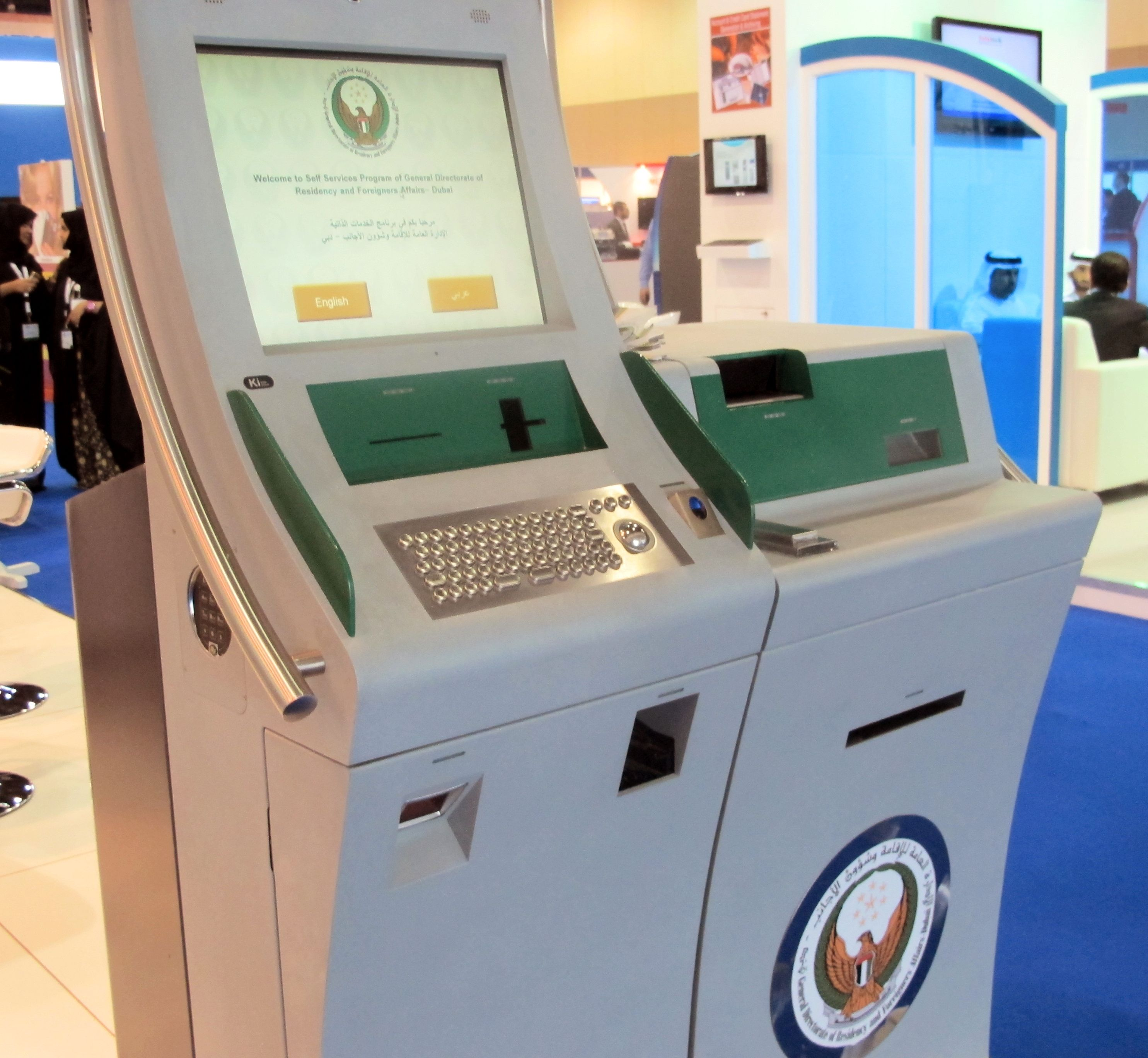 Dnrd vvisa application kiosk the kiosk accepts cash and