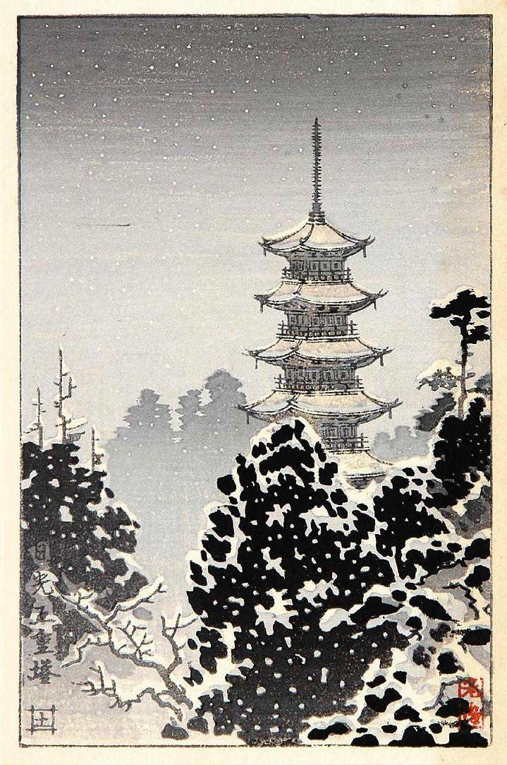 Goju-no-To (Five-storied pagoda in Nikko), by Tsuchiya Koitsu, Early 20th century