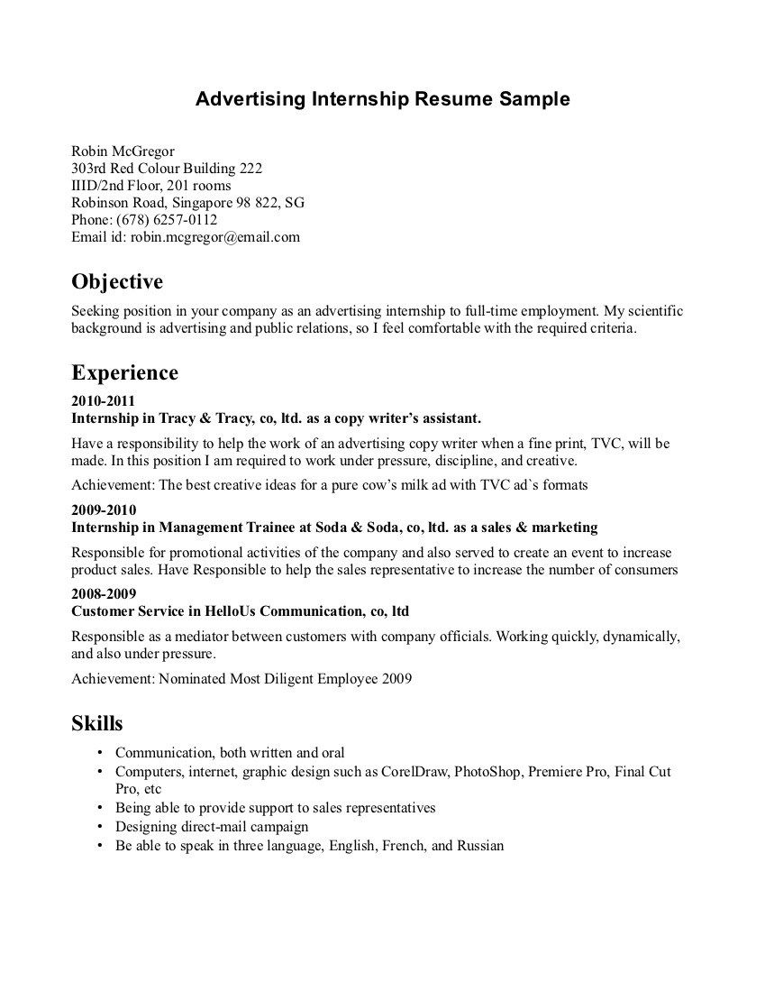 student internship resume template http://happywinner.co/student ...