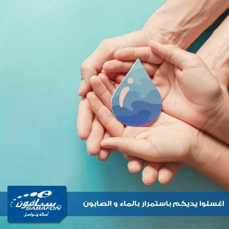 يجب غسل اليدين بشكل متكرر بالماء والصابون أو تطهير اليدين بمنظفات ومطهرات كحولية الأساس لمدة 20 ثانية على الأقل ابقى في البيت Popsockets Electronic Products