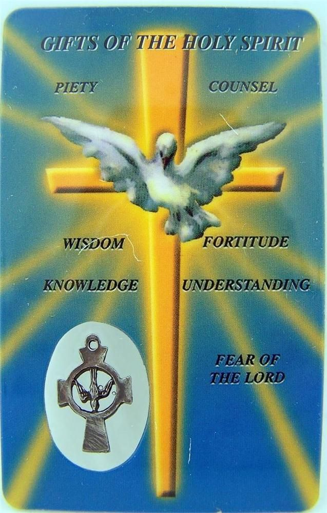 """Gifts of the Holy Spirit 2 1/2"""" Holy Card w Prayer & Medal Confirmation Gift"""