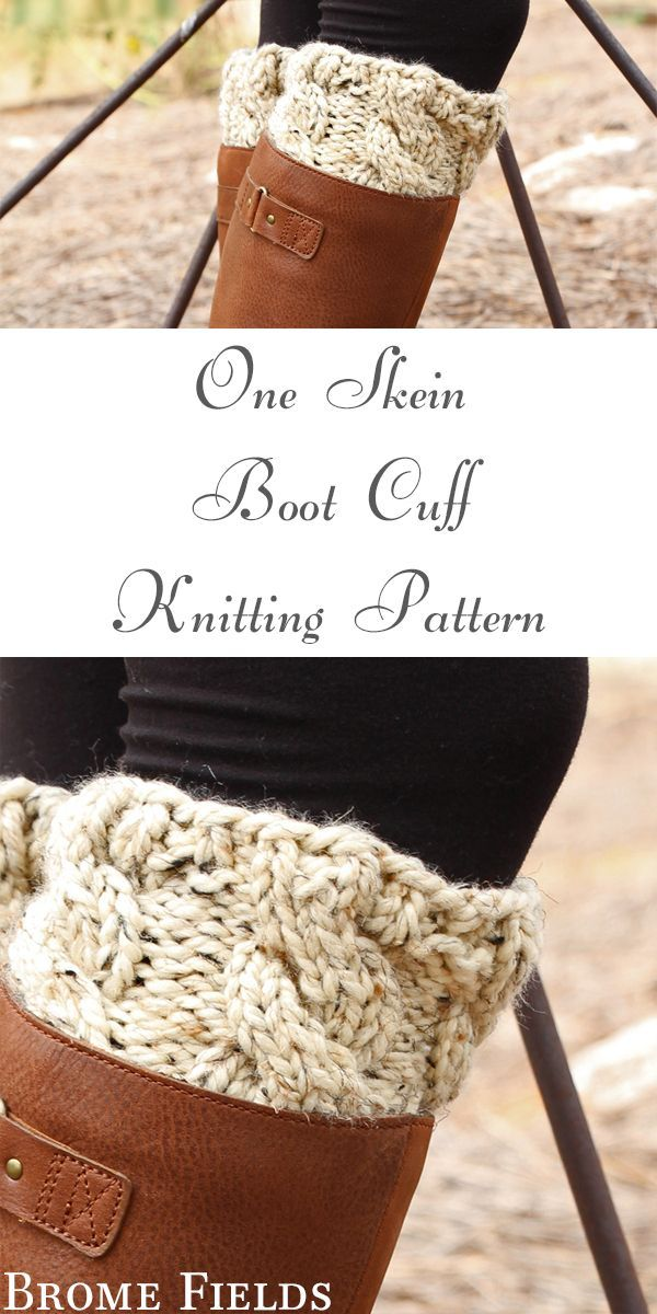 One Skein Boot Cuff Knitting Pattern Vector By Brome Fields 2018