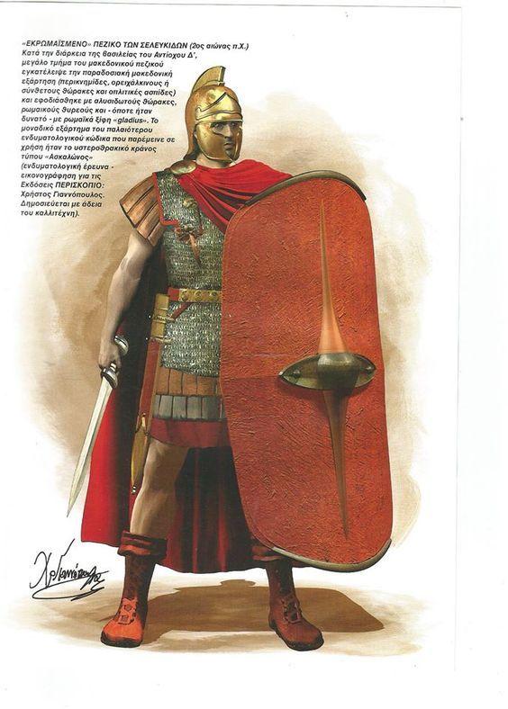 Romanized Seleucid army.
