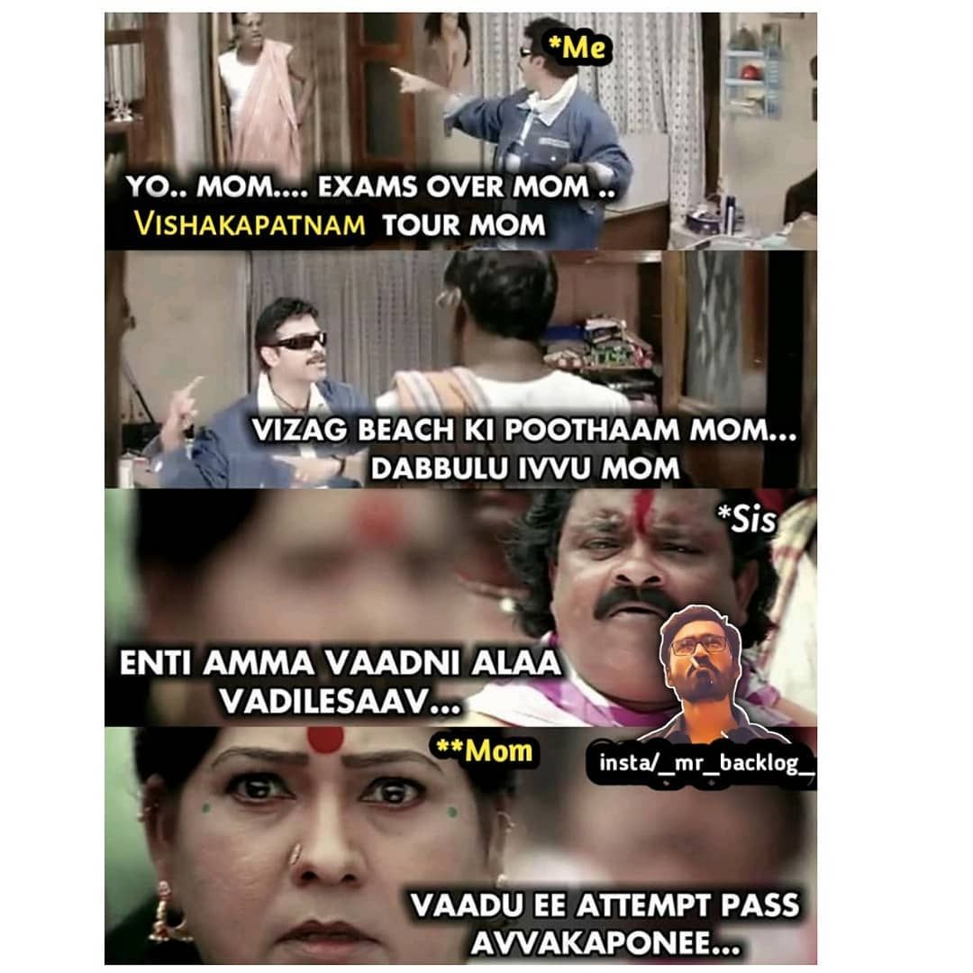 Exams Memes In Real Life Funny School Jokes Telugu Jokes