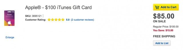 Best Buy is Selling $100 iTunes Gift Cards for $85 - http://iClarified.com/42484 - Best Buy is currently selling $100 iTunes Gift Cards for $85.