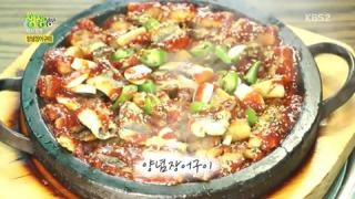 [맛집] 돌판에 올려진 양념장어구이! 이미지: YUM YUMMY ! SPICY BBQ FRESH LIVE EEL...HEALTHY FOR THE SPRING & SUMMER