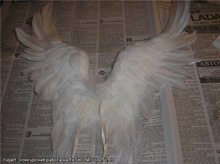 Как сделать крылья своими руками 665