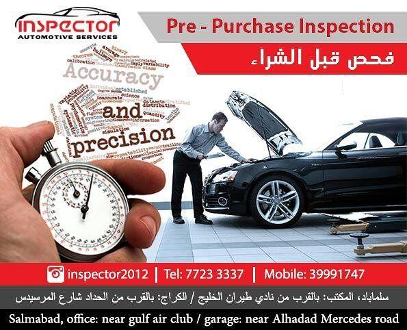 خبراء فحص السيارات ماقبل الشراء مع فاحصين بحرينين محترفين وتحت إشراف مهندس وخبير سيارات بحريني يقدمون لكم التالي 1 فحص الكمبيو Mercedes Ads Instagram Posts